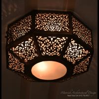 Moroccan Ceiling Light New York